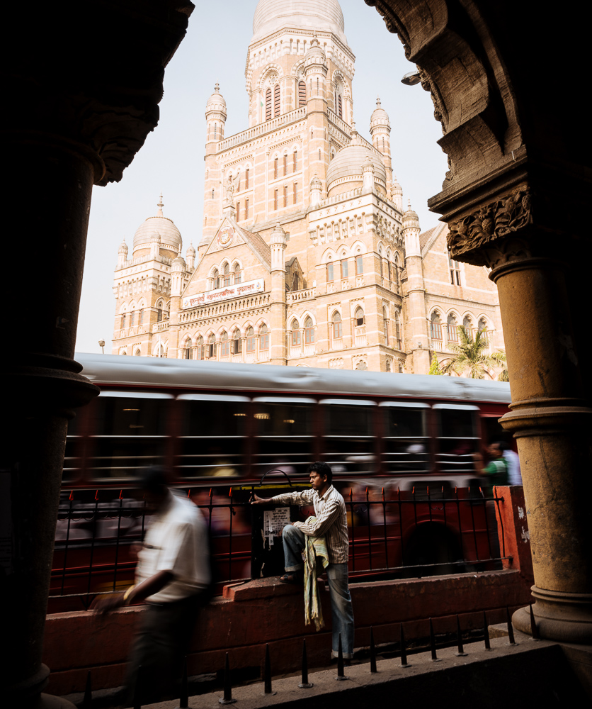 View through arch of Mumbai Municipal corporation building, Mumbai, India
