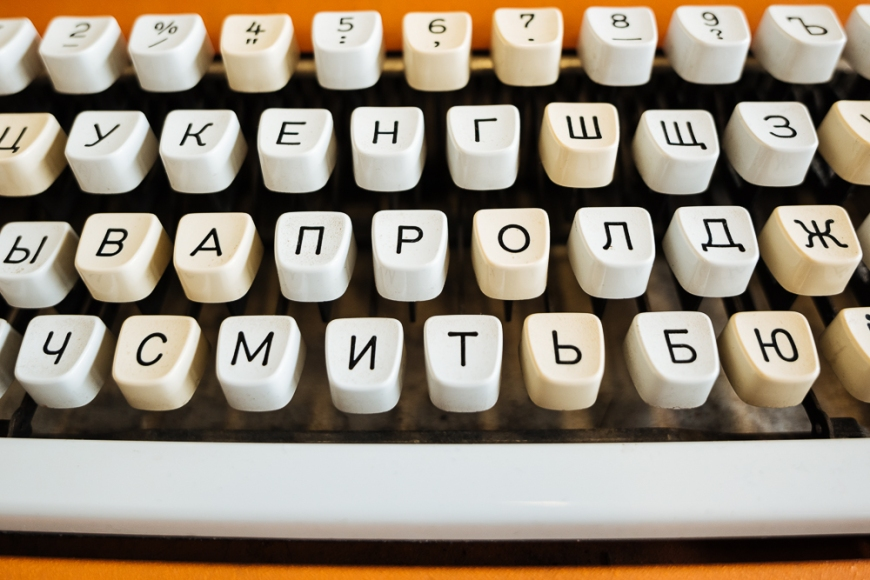 Close up of Russian Typewriter, KGB Museum, Tallinn, Estonia, Europe