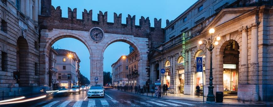 I Portoni della Bra Clock Gate, Verona, Veneto Province, Italy, Europe