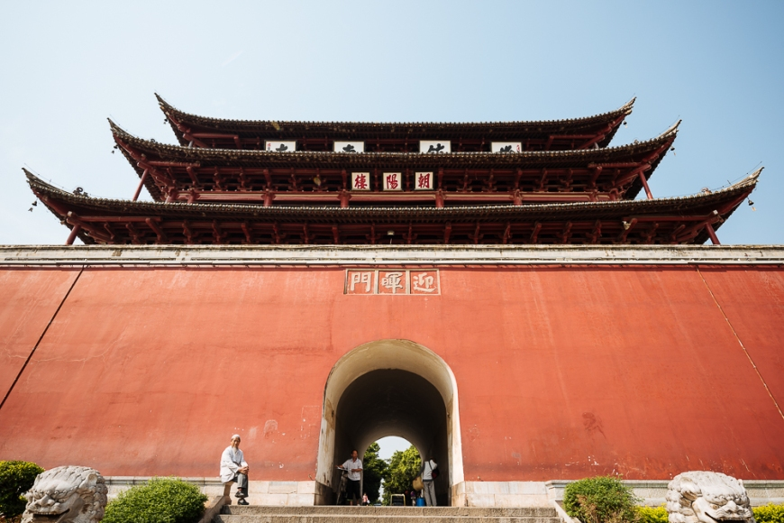 Chaoyang Gate, Jianshui, Yunnan Province, China
