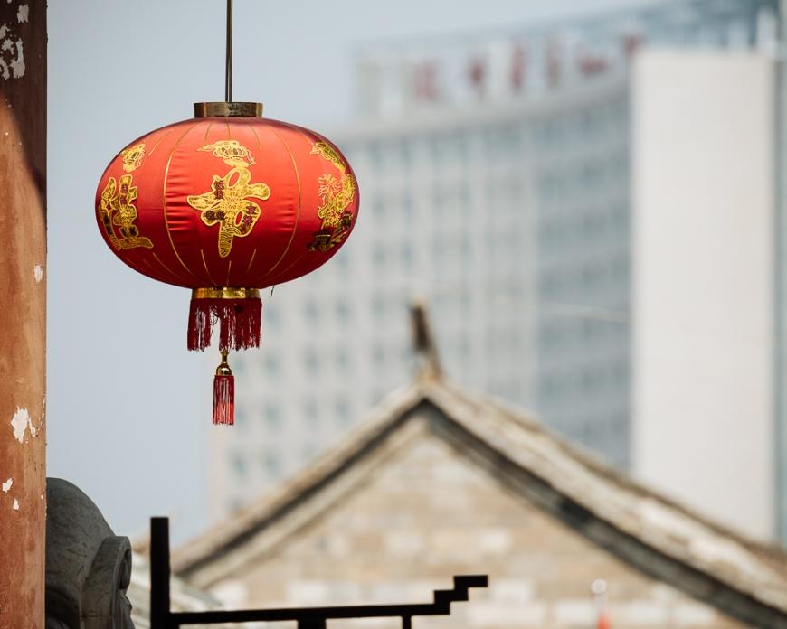 Chinese Lantern, Jianshui, Yunnan Province, China