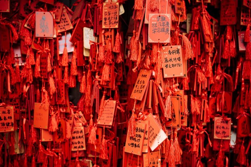 Lucky charm tokens, Confucian Temple, Jianshui, Yunnan Province, China