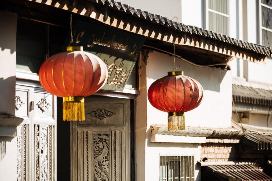 Chinese lanterns, Dali, Yunnan Province, China
