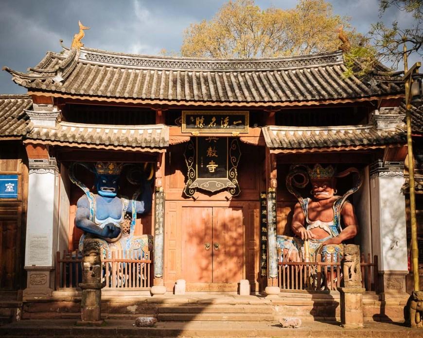 Xingjiao Si Bai Buddhist Temple, Shaxi, Yunnan Province, China