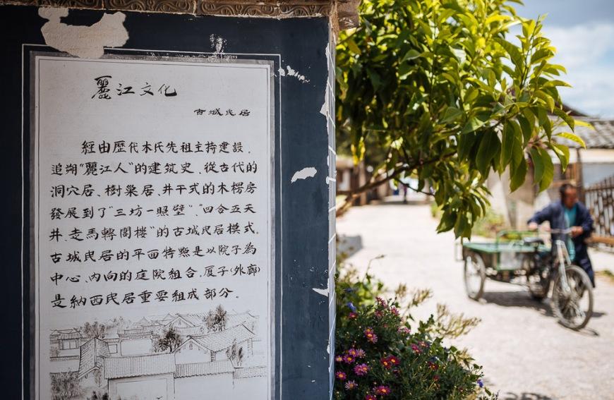 Street Scene, Lijiang, Yunnan Province, China