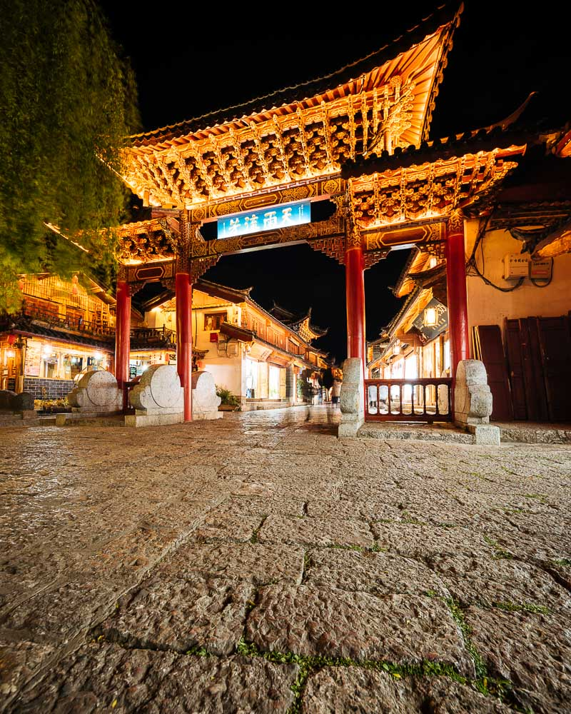 Old Town of Lijiang, Yunnan Province, China