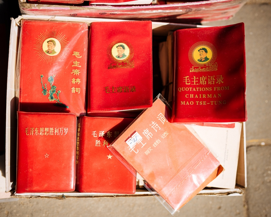 Chairman Mao's Little Red Books, Panjiayuan Flea Market, Beijing, China