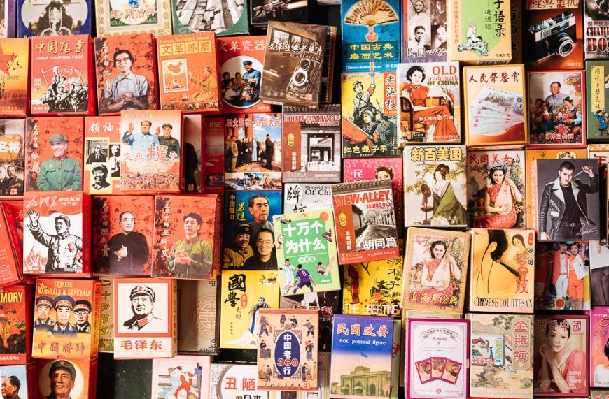 Panjiayuan Flea Market, Beijing, China