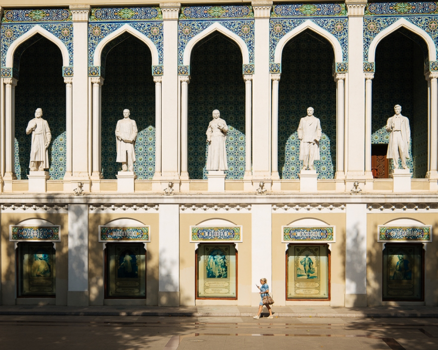 Exterior of Nizami Museum of Azerbaijan Literature, Baku, Azerbaijan