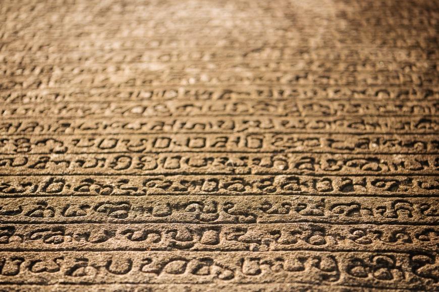 Text inscribed in stone, Polonnaruwa, North Central Province, Sri Lanka, Asia