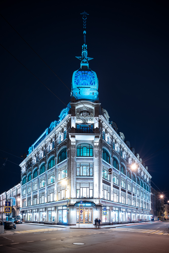 Au Pont Rouge Department Store at Night, Saint Petersburg, Leningrad Oblast, Russia