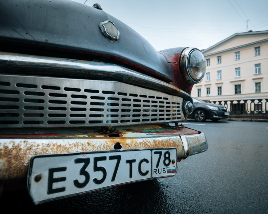 Low Angle View of Vintage Car, Saint Petersburg, Leningrad Oblast, Russia