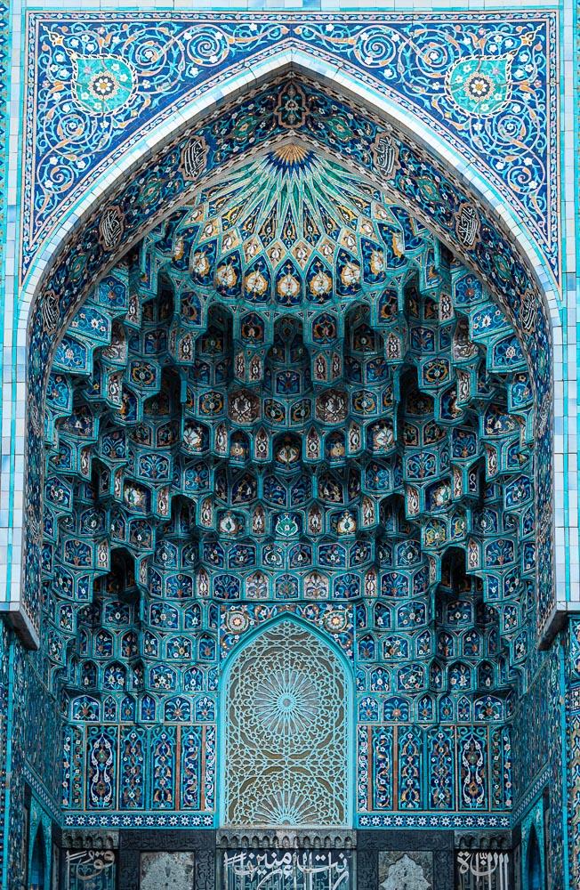 Exterior Facade of Saint Petersburg Mosque, Saint Petersburg, Leningrad Oblast, Russia