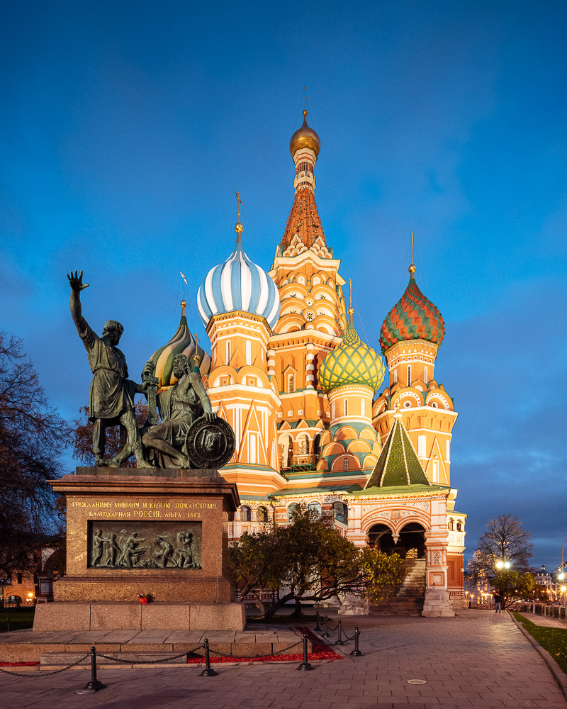 Exterior of St Basil's Cathedral at Night, Red Square, Moscow, Moscow Oblast, Russia