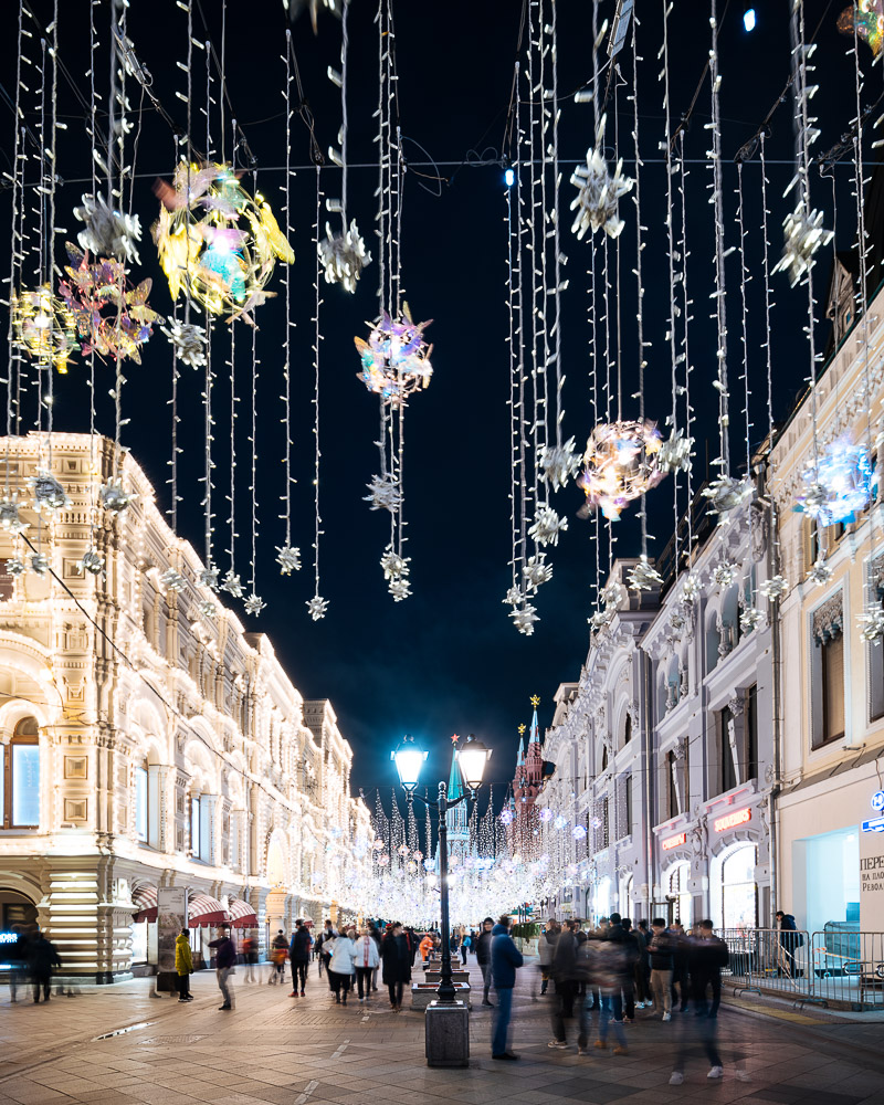 Christmas Lights on Nikolskaya Street, Moscow, Moscow Oblast, Russia
